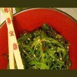Detox with Chlorella aka: Fresh Water Seaweed